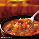 ●期間限定●【SSK】シェフズリザーブ レンジでおいしい!ご...