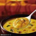 ショッピング電子レンジ 【SSK】シェフズリザーブ レンジでおいしい!ごちそうスープ 「かぼちゃのポタージュ」1人前(150g) (電子レンジ調理対応)(スープ)(パンプキン)【jo_62】 【】【p5_tab】