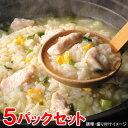 【味の素】 業務用 スープが決め手の鶏雑炊 150g×5パックセット (電子レンジ調理対応 〆メシ ぞうすい) 【冷凍食品】【re_26】【ポイント5倍】【p5_tabポイント5倍】