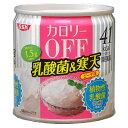 【1缶あたり41kcal】【SSK】 カロリーOFF 缶詰「...