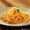 【ヤヨイ】【Oliveto】 業務用スパゲティ・ビスク風トマトクリーム 1食(280g) (オリベート パスタ 冷凍食品 スパゲティー)【re_26】【】