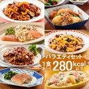 ◆200円OFFクーポン配布中◆【送料無料】 ニチレイ 「新...