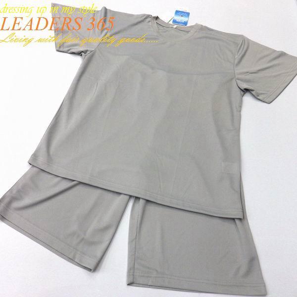 セットアップ メンズ 大きいサイズ 吸汗 速乾 DRYメッシュ素材 『クタヨレ』しにくい首 半袖×半パンツ Tシャツ スーツ 73073
