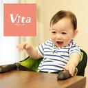 ベビーチェア Vita(ヴィータ)   テーブルチェア ベビ...