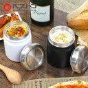 プラセル スープ&フードジャー 380ml   お弁当 保温...