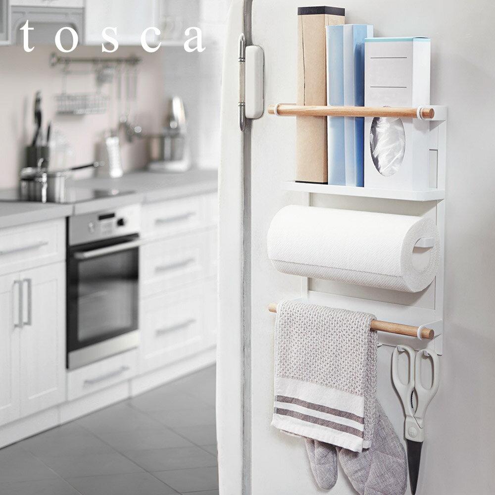 マグネット冷蔵庫サイドラックトスカ|台所キッチン雑貨スパイスラックキッチン収納調味料ケースキッチンマ