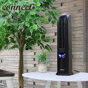 空気洗浄機 コンパクト ( ホワイト / ブラック ) connect | 小型 おしゃれ トイレ ...