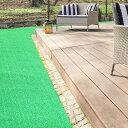透水 人工芝 ロールタイプ 91cm×10m|日本製 DIY 簡単施工 庭 ベランダ テラス ガーデン おしゃれ 芝敷き詰め 緑化 ロールマット 水はけ ガーデニング用品