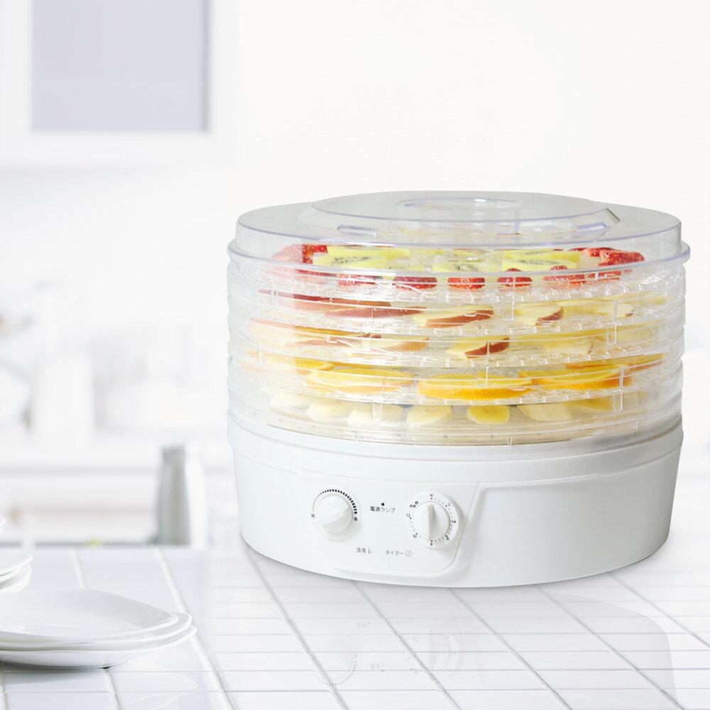 回転式ドライフルーツメーカー|調理道具調理器具キッチン用品キッチングッズフードドライヤー食品乾燥器食