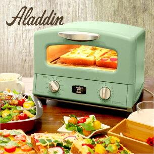 アラジン グラファイト トースター グラファイトトースター 一人暮らし コンパクト オーブン