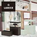 LABRICO(ラブリコ) アジャスター 2セット ・2×4材を使った壁面突っ張りの専用パーツ|ツーバイフォー材 棚 ラック 木材 DIY ウォールラック 壁面収納 壁掛け
