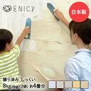 日本製 練り済み 漆喰 8kg 約4畳分 | 部屋 漆喰塗料...