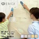 日本製 練り済み 漆喰 16kg | 壁紙 部屋 塗料 リフ...