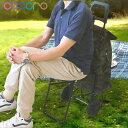 代金引換不可 COCORO(コ・コロ) ショッピングカート 椅子付 傘ホルダー | ショッピングキャリー イス 軽量 キャリーバッグ ショッピングバッグ エコバッグ