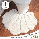コットン製 シェル トイレマット 60×73cm アイボリー 貝殻 海 トイレファブリック おしゃれ かわいい シンプル ナチュラル