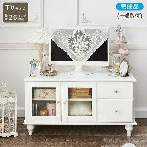 テレビ台小/Deux(ドゥー) (幅88cm) 白 ホワイト ア