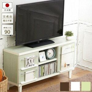 【送料無料】 奥行25cmの日本製薄型テレビ台 幅90cm
