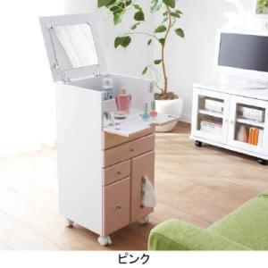 たっぷり収納コスメワゴンYB※メーカーお届け品 (zacca)