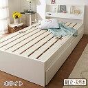 収納付天然木すのこベッド QD※メーカーお届け品( 木製ベッド 収納ベッド シングルベッド 棚付き コンセント付き すのこベッド スノコベッド 引き出し付きベッド 引出し付き 大容量 )