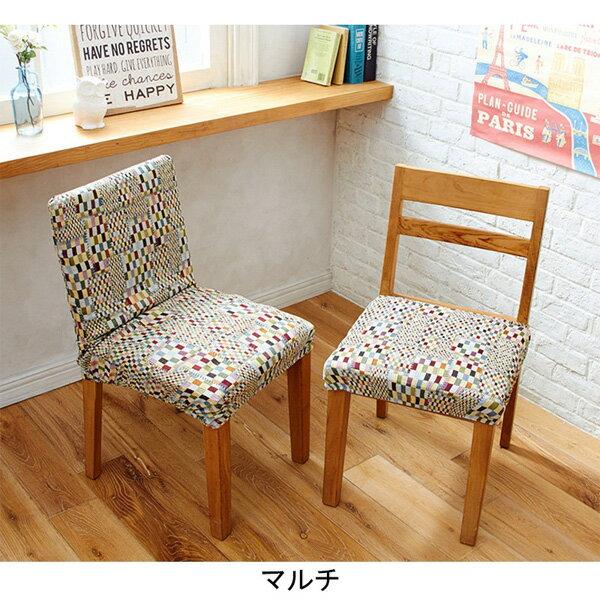 北欧調椅子カバー 座面チェアカバー 2枚組 (zacca)