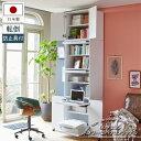 【お得なクーポンあり!】パソコンデスク タワー型 パソコンラック E D(幅60cm・高さ235cm) (zacca) ハイタイプ デスク ワークデスク PCデ...