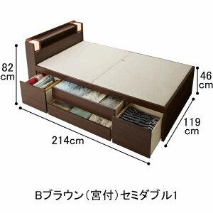 大量収納ベッドVBBBセミダブル1(宮付き/本体のみ)※メーカーお届け品(大量収納木製ベッドセミダブルベッド引き出し付きベッド収納付きベッド引出し付き照明付き棚付き