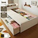 収納ベッド宮付き木製ベッドシングルベッド 引き出し付きベッド 収納付きベッド 引出し付き照明付き棚付きコンセント付き衣類などの収納に便利なベッドです。