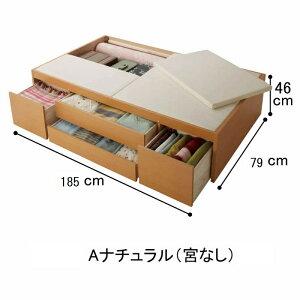 大量収納ベッドVBAAセミシングルショート(宮無し/ポケットコイルマット付き)※メーカーお届け品(大量収納木製ベッドセミシングルベッド引き出し付きベッド収納付きベッド引出