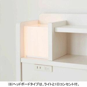 【ポイント最大25倍+クーポンあり】大量収納ベッドVBBBシングルショート(宮付き/本体のみ)(zacca)(大量収納木製ベッドシングルベッド引き出し付きベッド収納付きベッド引出し付き照明付き棚付き【大型】