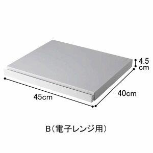 キッチンスライドテーブルYXB(電子レンジ用/45×40cm)