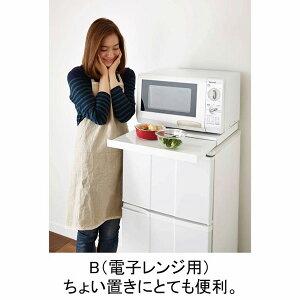 【ポイント最大25倍+クーポンあり】キッチンスライドテーブルYXB(電子レンジ用/45×40cm)(zacca)