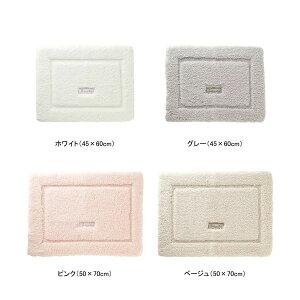 日本製ふかふかバスマットYH45×60★(バスマットマット足拭きマット足ふきマットふろまっとお風呂マット幅60cm日本製吸水速乾ふかふかフェミニン)