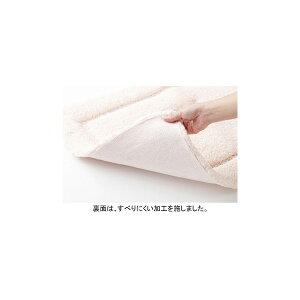 【ポイント最大25倍+クーポンあり】日本製ふかふかバスマットYH50×70(zacca)★(バスマットマット足拭きマット足ふきマットふろまっとお風呂マット幅60cm日本製吸水速乾ふかふかフェミニン)