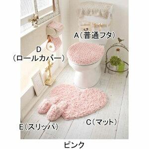 ハートのトイレマットUBC(マット)