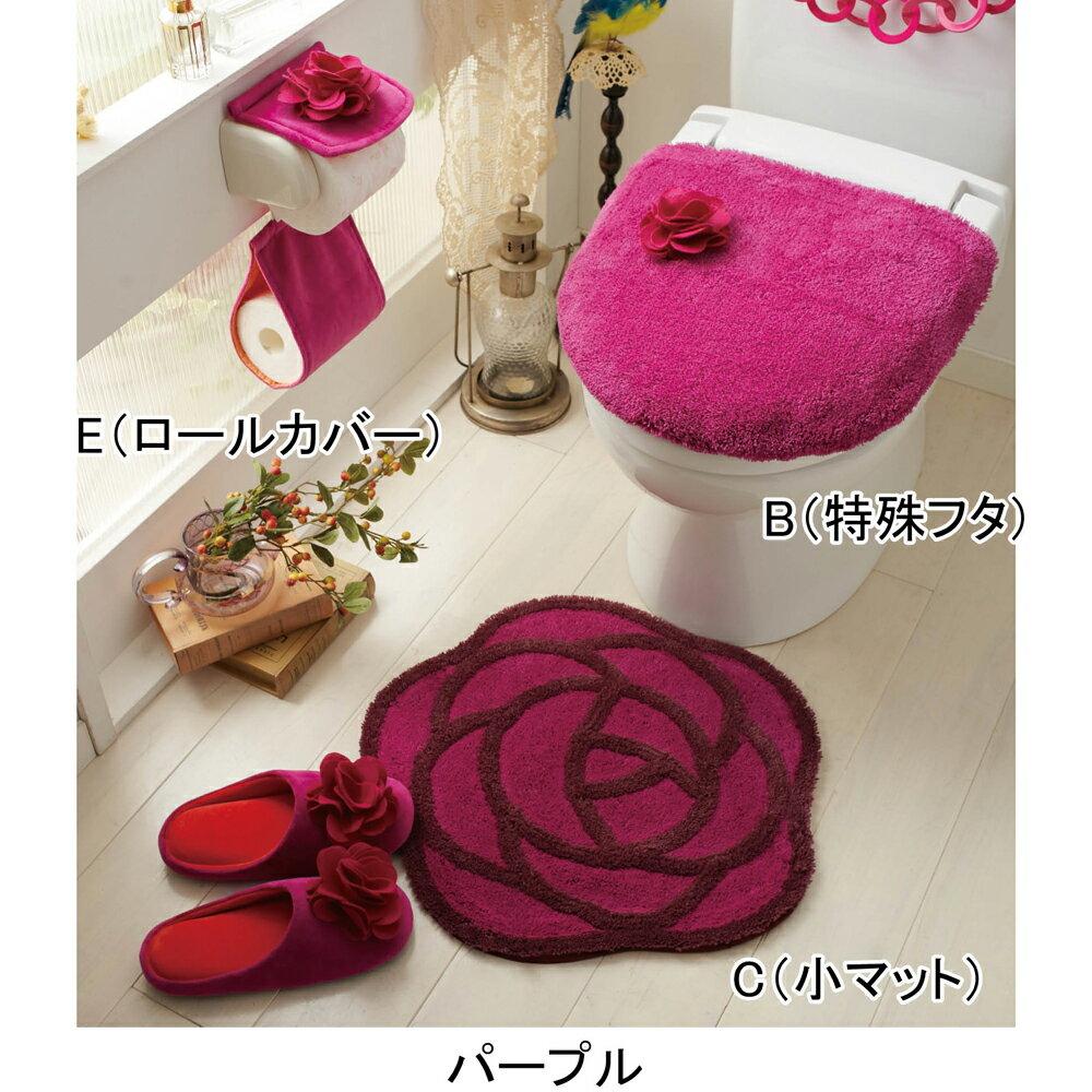 カラフルローズトイレ(特殊フタカバー) (zacca)