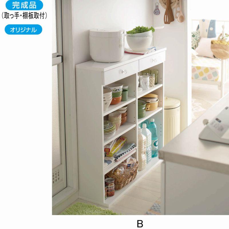 【送料無料】 薄型キッチンラックTX B(幅89cm) (zacca) ★ 【大型】