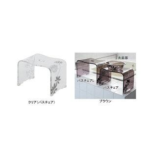 バスチェアサリナバスグッズYHW【送料無料】(お風呂椅子クリアナチュラルアクリル製)