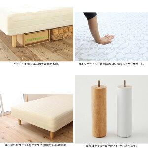 国産脚付マットレスF(木脚20cm)(ハードタイプマット/セミダブル/ナチュラル)※メーカーお届け品選べる日本製マットレス多サイズ一人暮らし脚付きマットレスすのこ