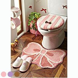 【マット単品】 トイレ(マット) (zacca)( トイレ トイレ マット 姫系 リボン お揃い 大人 フェミニン かわいい )