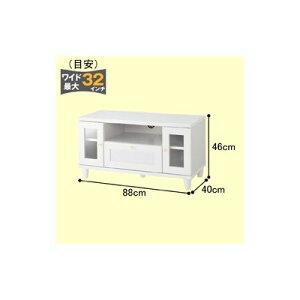 テレビ台UD可愛いお洒落シンプル引出し付白ローボードテレビボード32型32インチホワイト省スペース※メーカーお届け品