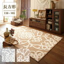 ラグ ウォッシャブルラグ QB45 130×185 (zacca)( 日本製 洗える カーペット ラグマット ホットカーペット対応 絨毯 ) 【直送】