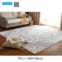 【お得なクーポンあり!】ラグ ウォッシャブルラグ QB45 185×185 (zacca)( 日本製 洗える カーペット ラグマット ホットカーペット対応 絨毯...