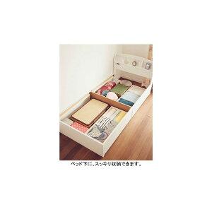 大量収納ベッドU1B(ポケットコイルマットレス)ダブル★木製ベッドダブルベッド引き出し付きベッド収納付きベッドベッドマット付きマットレス付き棚付きコンセント付きメーカ