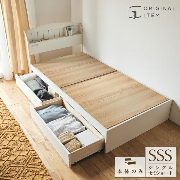 生活雑貨 ベッドフレーム 大量収納ベッド