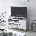【送料無料】 波ガラスを使用したデザインテレビ台 (幅90cm)【直送】