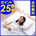 【P最大25倍】 【送料無料】 <エアーリラックス> 3Dメッシュ枕BB (zacca) ★ 枕 ま