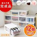 クーポン利用で1000円OFF 衣装ケース 収納ボックス 1...
