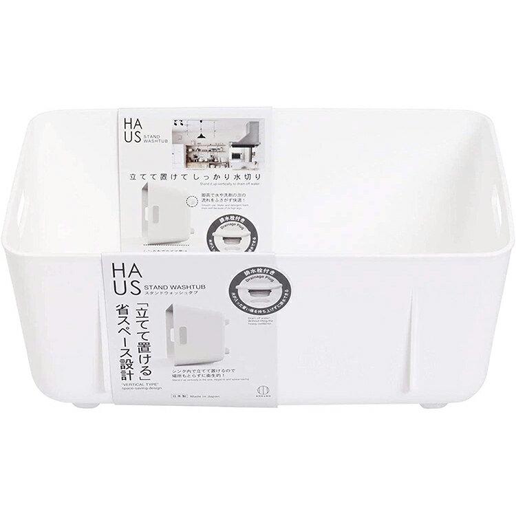 小久保工業所 洗い桶 スタンドウォッシュタブ