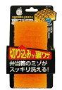 【東和産業】【日本製】 New 裏ワザスポンジ ソフトスリム