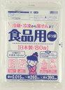 楽天Goodsania【お取り寄せ可能】【ワタナベ工業】食品用ポリ袋 半透明 LLD(R-26)
